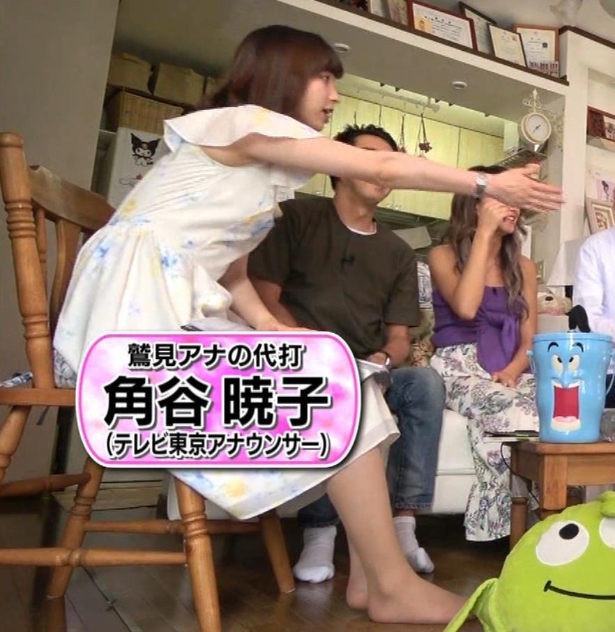 角谷暁子アナ 横乳&ちょいワキちら!かなり巨乳みたいですキャプ・エロ画像5