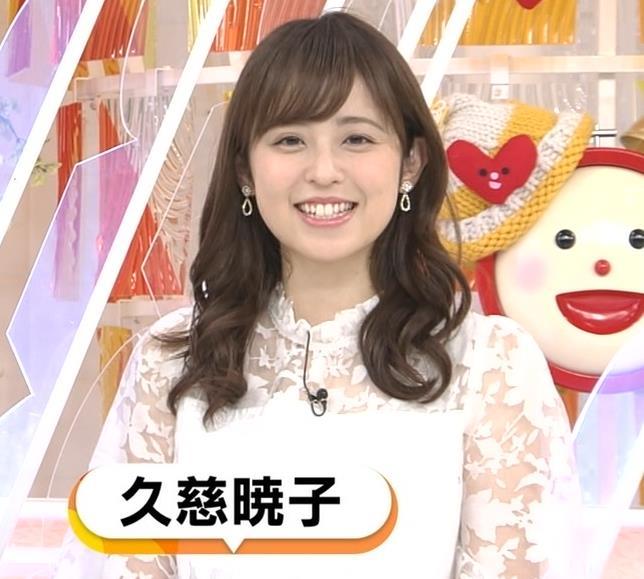 久慈暁子アナ 透け透け衣装キャプ・エロ画像2