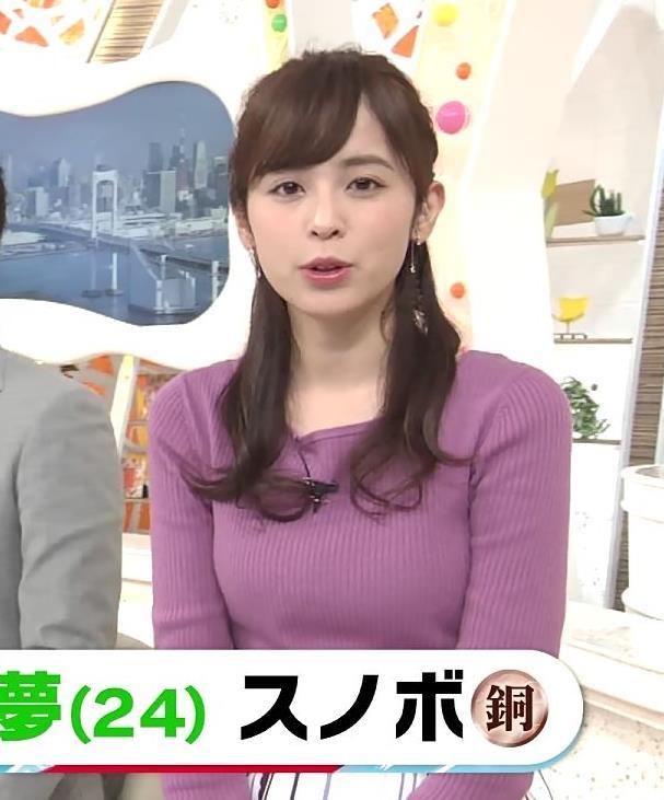 久慈暁子アナ 安定のニット乳キャプ・エロ画像3