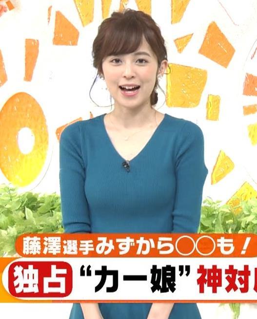 久慈暁子アナ エロかわいいニット乳キャプ・エロ画像4