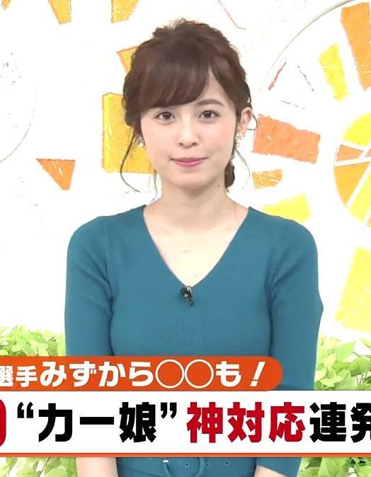 久慈暁子アナ エロかわいいニット乳キャプ・エロ画像7