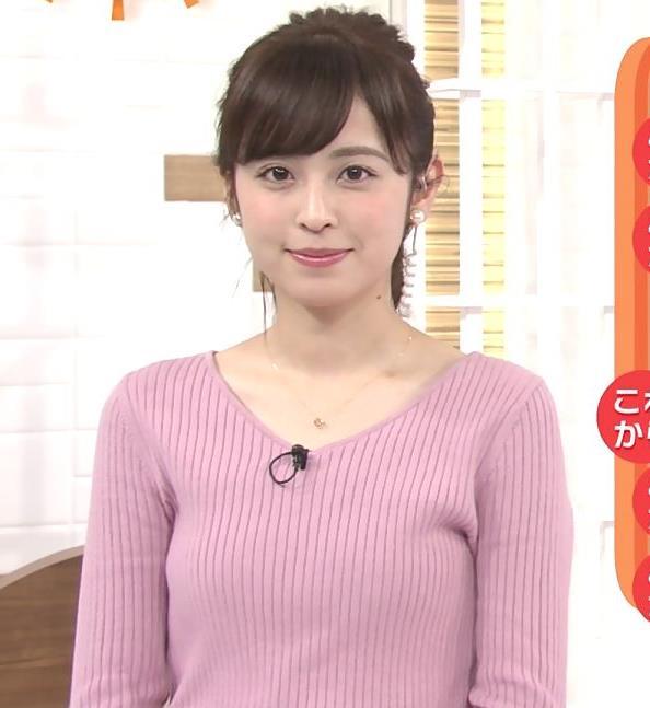 久慈暁子アナ セクシーなニットおっぱいキャプ・エロ画像8