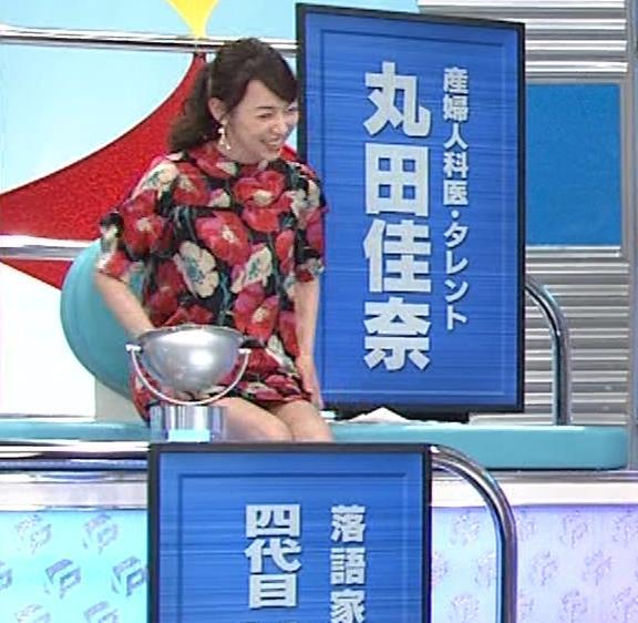 丸田佳奈 美人女医さん、スカートが短すぎるキャプ・エロ画像