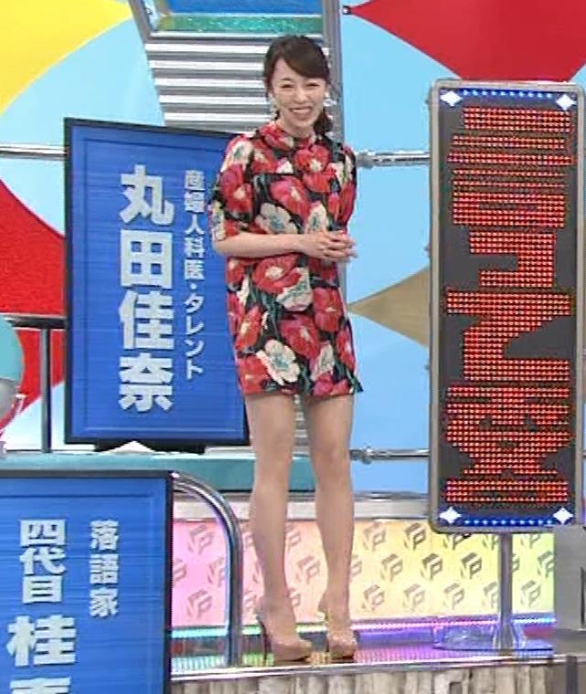 丸田佳奈 美人女医さん、スカートが短すぎるキャプ・エロ画像2