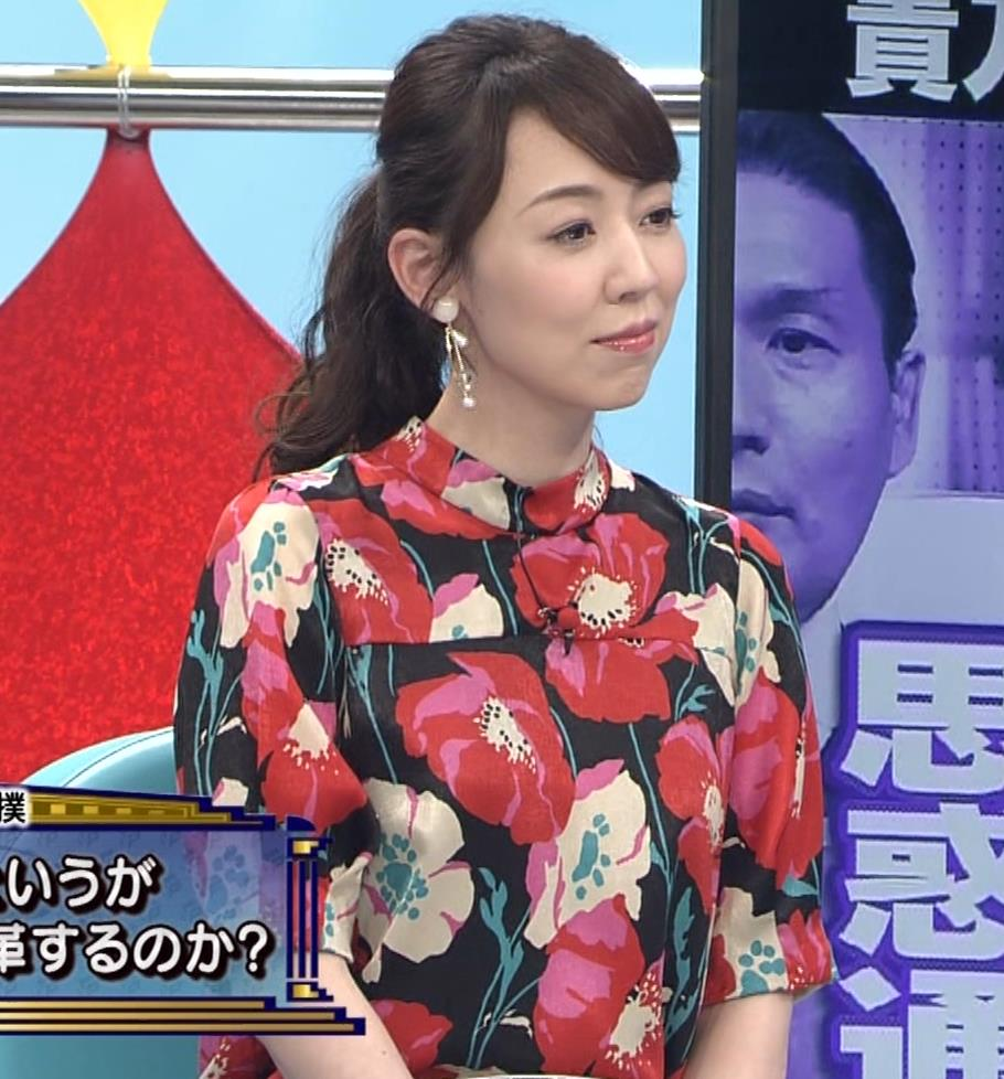 丸田佳奈 美人女医さん、スカートが短すぎるキャプ・エロ画像10