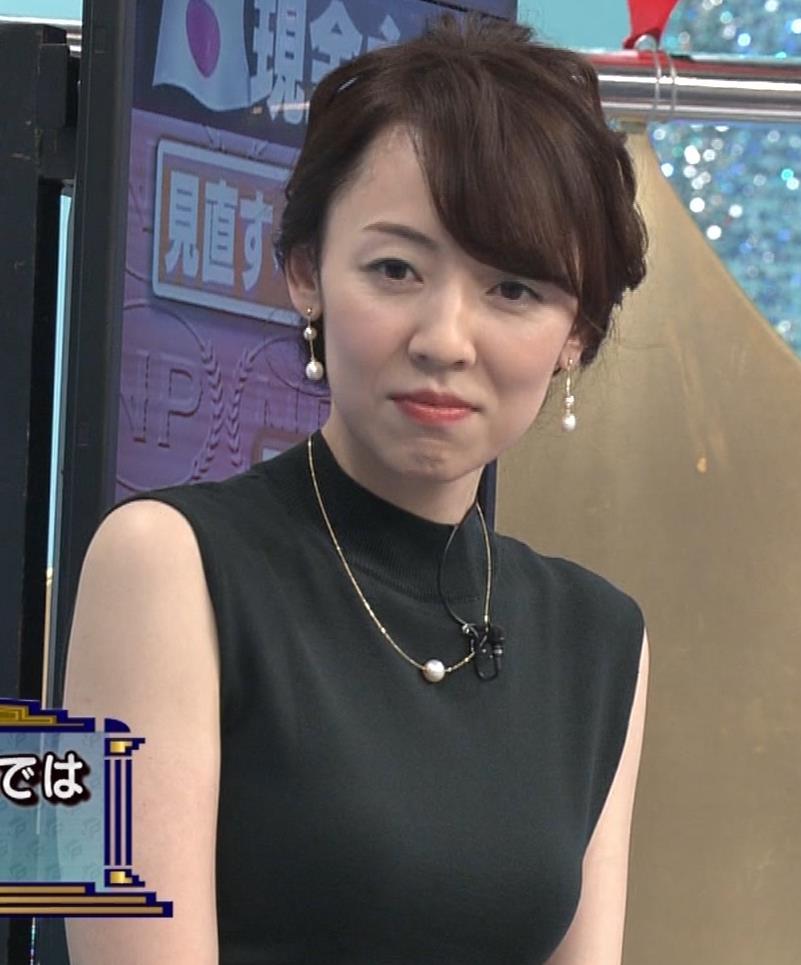 丸田佳奈 ピチピチのノースリーブキャプ・エロ画像