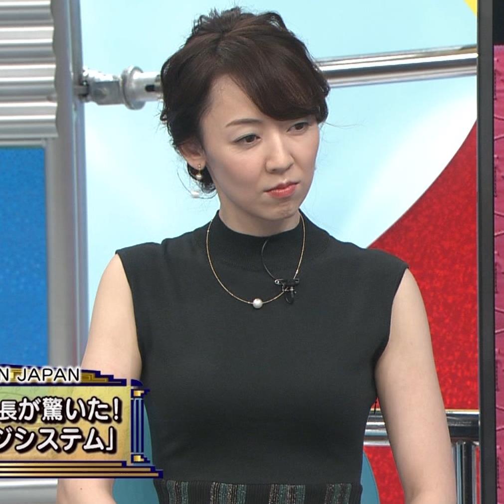 丸田佳奈 ピチピチのノースリーブキャプ・エロ画像4