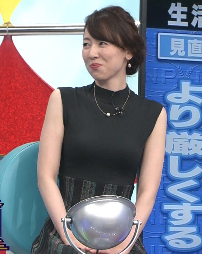 丸田佳奈 ピチピチのノースリーブキャプ・エロ画像5