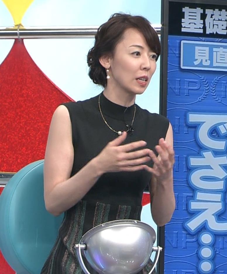 丸田佳奈 ピチピチのノースリーブキャプ・エロ画像6