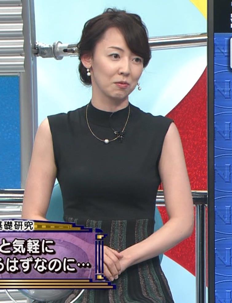 丸田佳奈 ピチピチのノースリーブキャプ・エロ画像7