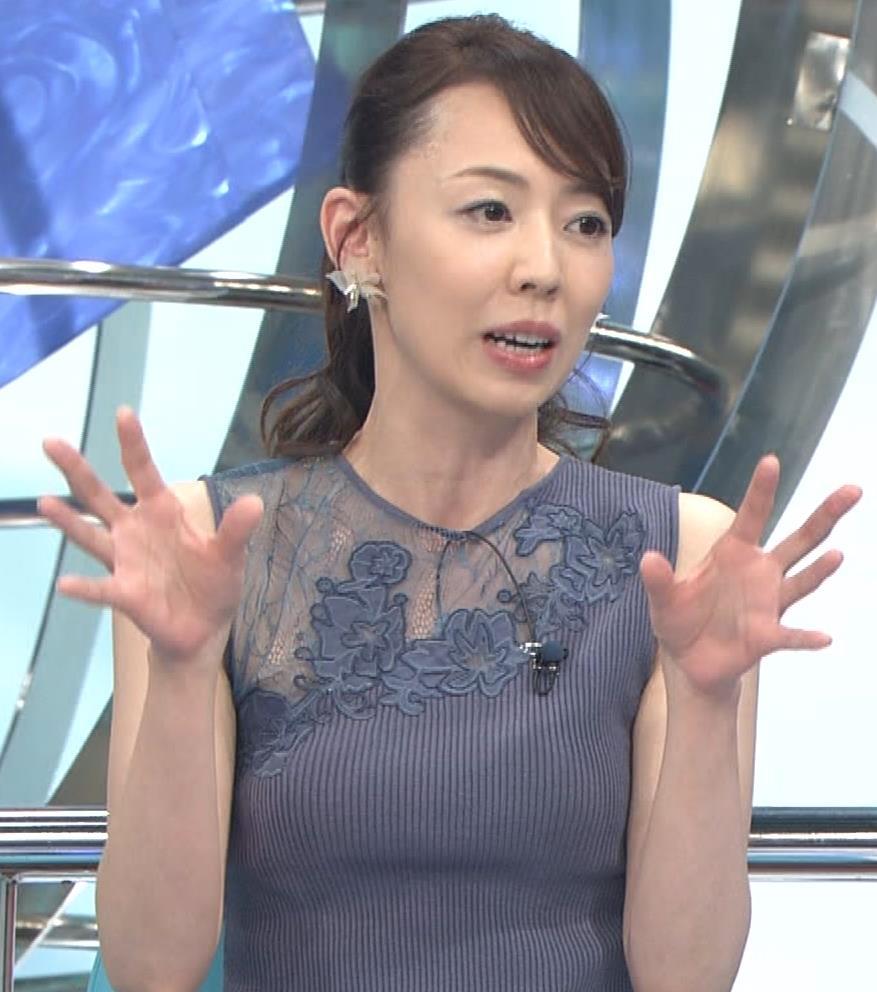 丸田佳奈 おっぱいくっきりニットキャプ・エロ画像3