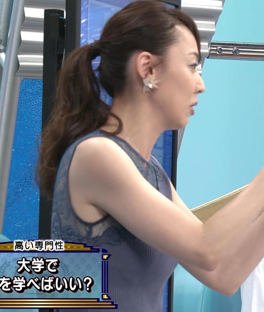 丸田佳奈 おっぱいくっきりニットキャプ・エロ画像5