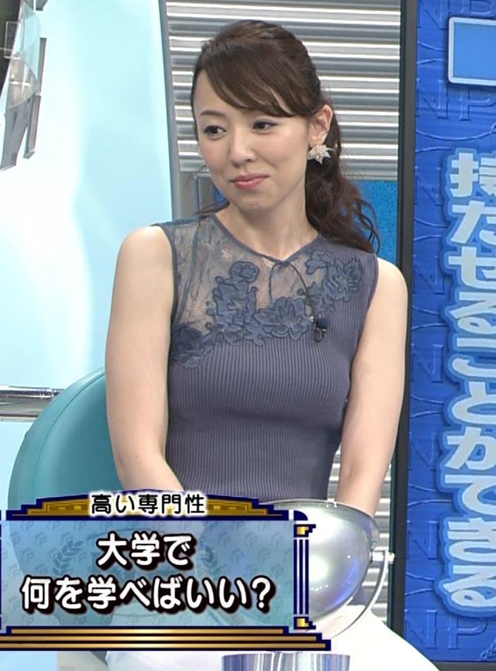 丸田佳奈 おっぱいくっきりニットキャプ・エロ画像7