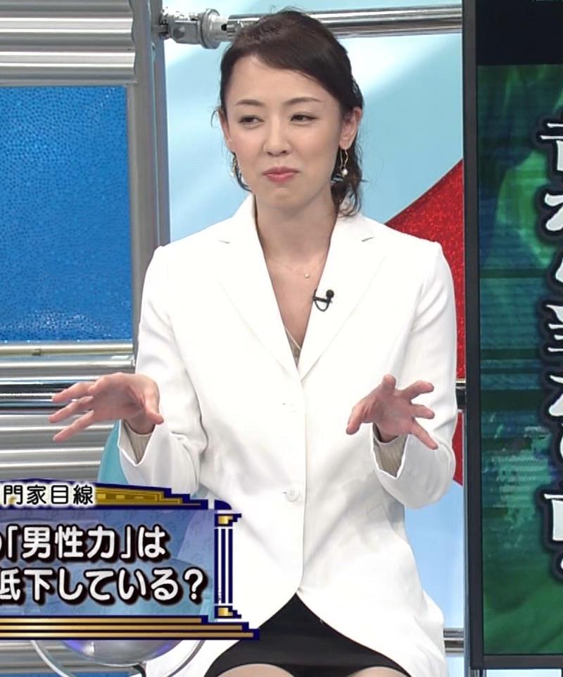 丸山佳奈 スカートが短すぎてパンツが見えそうな美人女医キャプ・エロ画像4