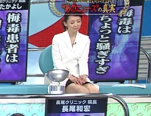 丸山佳奈 スカートが短すぎてパンツが見えそうな美人女医キャプ・エロ画像6