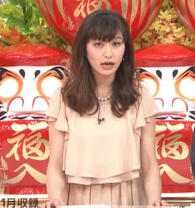 枡田絵理奈アナ こどもを二人産んでもまだまだかわいいキャプ・エロ画像14