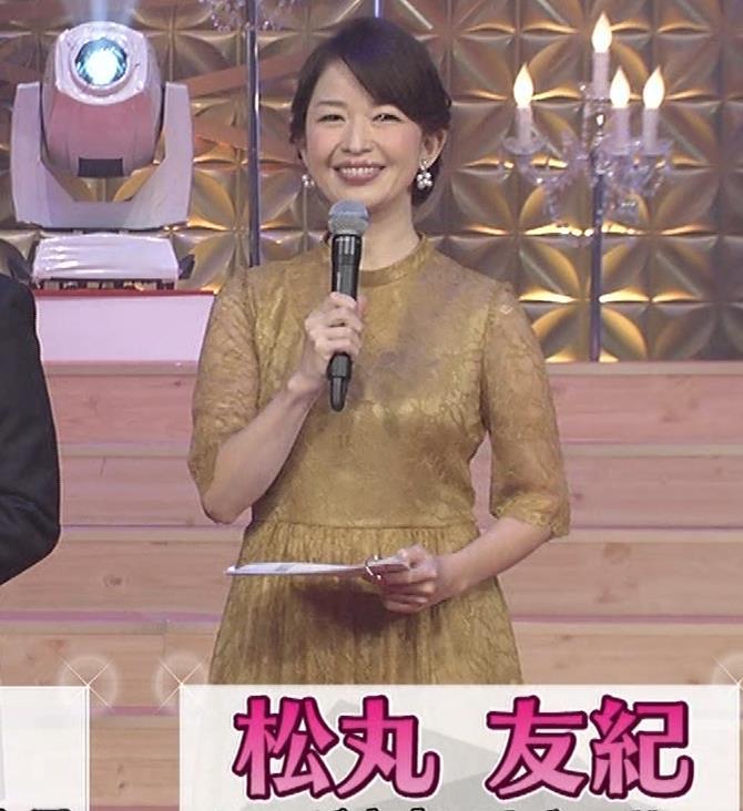 松丸友紀アナ エロく巨乳が目立つ衣装キャプ・エロ画像3