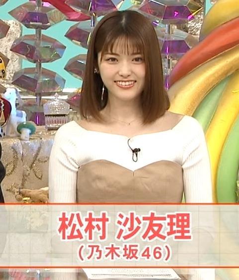 松村沙友理 ちょっとセクシーな衣装キャプ・エロ画像3
