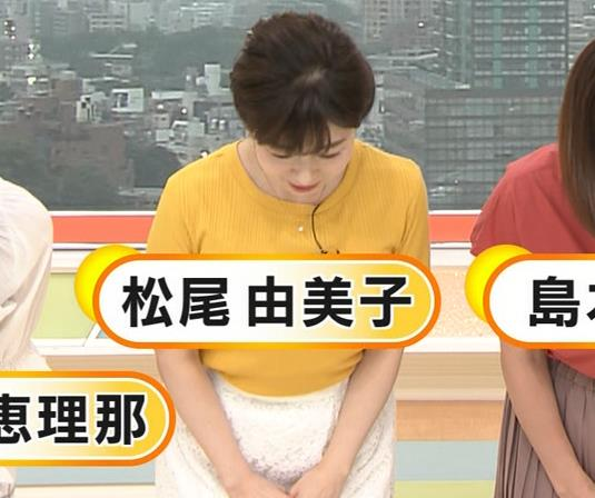松尾由美子 ニット乳♥キャプ・エロ画像3