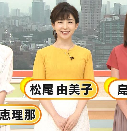 松尾由美子 ニット乳♥キャプ・エロ画像4