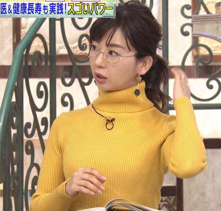 松尾由美子アナ ニット横乳キャプ・エロ画像6