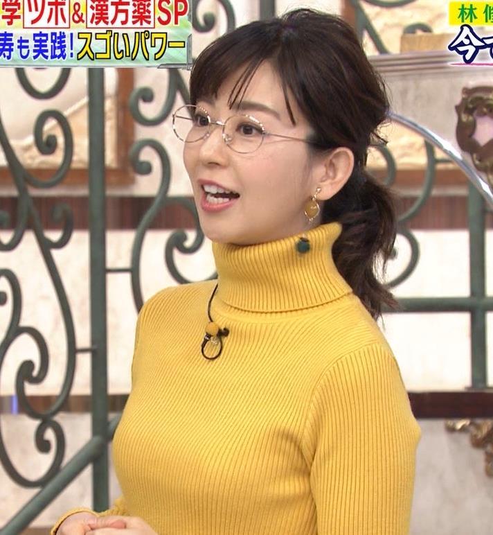 松尾由美子アナ ニット横乳キャプ・エロ画像7