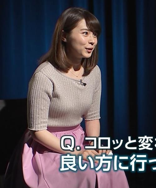 皆川玲奈アナ おっぱいが大きくなってる!?キャプ・エロ画像2
