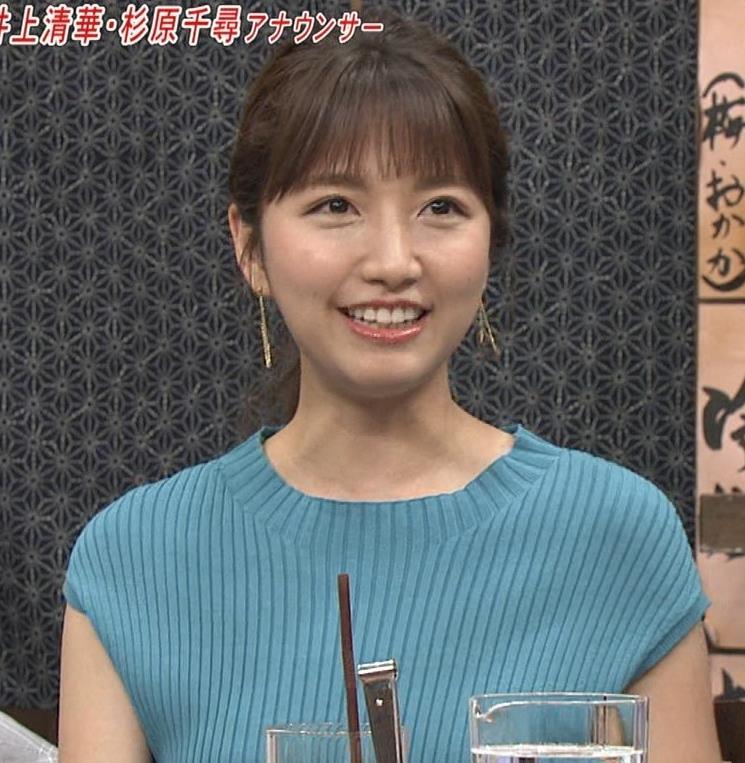 三田友梨佳アナ ニット乳キャプ・エロ画像2