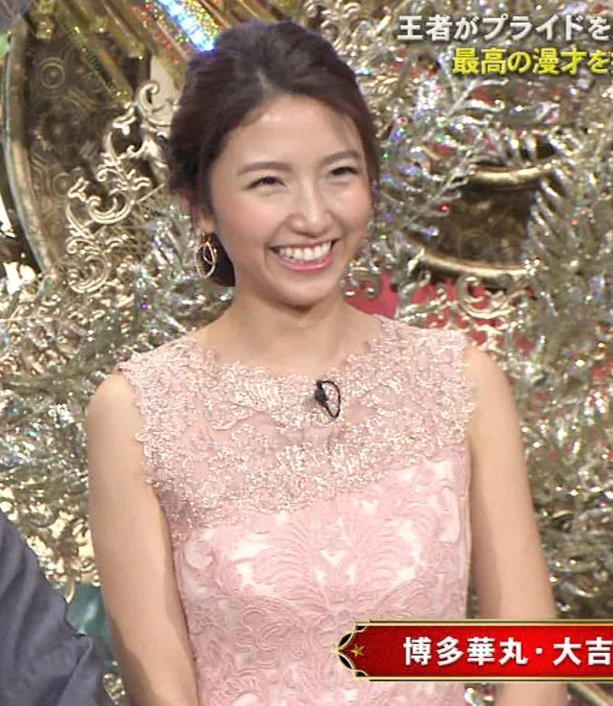 三田友梨佳アナ ピンクのノースリーブドレスキャプ・エロ画像2