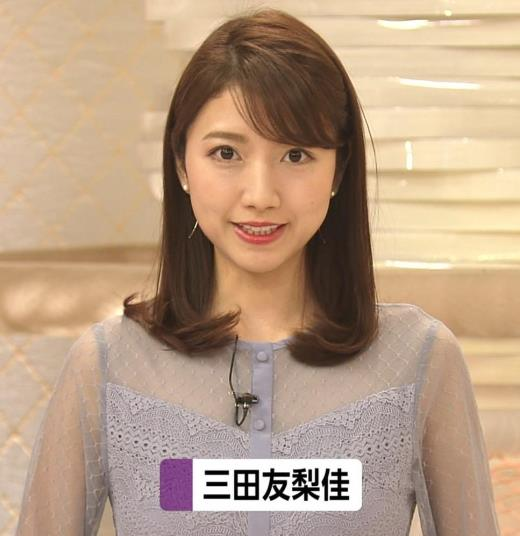 三田友梨佳アナ 透けてるキャプ画像(エロ・アイコラ画像)