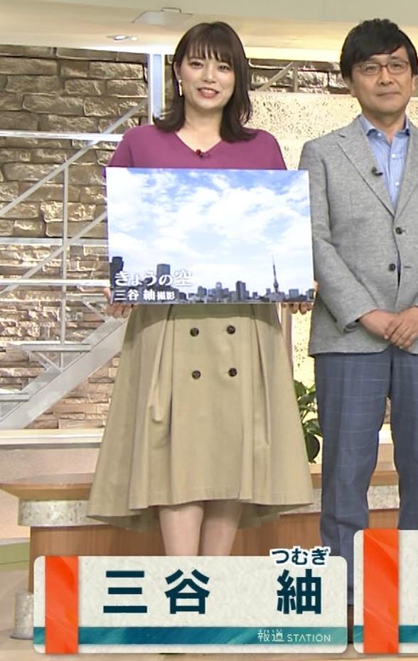 三谷紬アナ ガッツリ胸ちら!ズームで撮って欲しかった…キャプ・エロ画像