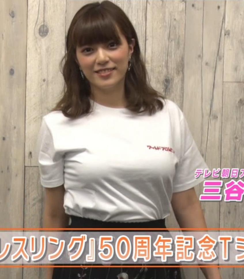 三谷紬アナ 爆乳アナのTシャツ姿がすげぇキャプ・エロ画像2