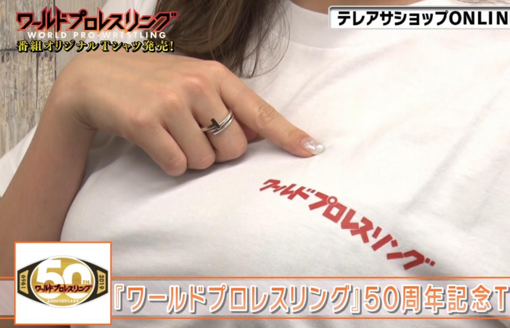 三谷紬アナ 爆乳アナのTシャツ姿がすげぇキャプ・エロ画像3