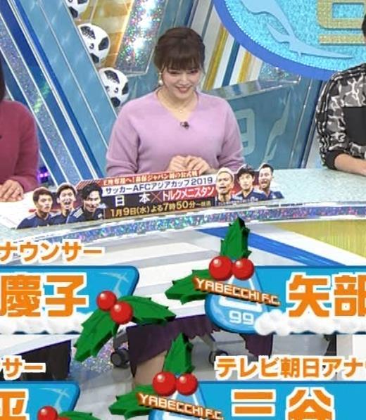 三谷紬アナ でけぇキャプ・エロ画像5