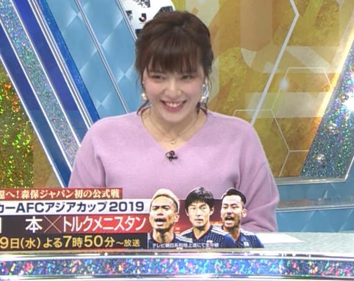 三谷紬アナ でけぇキャプ・エロ画像6