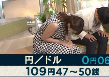 三谷紬アナ チェック柄だけど体のラインが出ないワンピースキャプ・エロ画像6