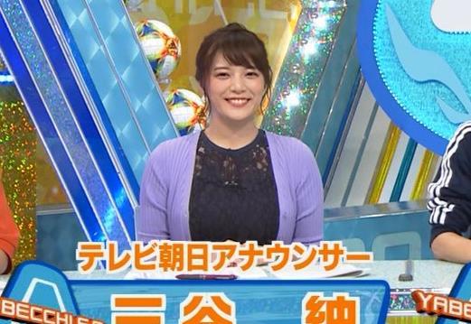 三谷紬アナ 乳隠しても十分かわいて魅力的キャプ・エロ画像