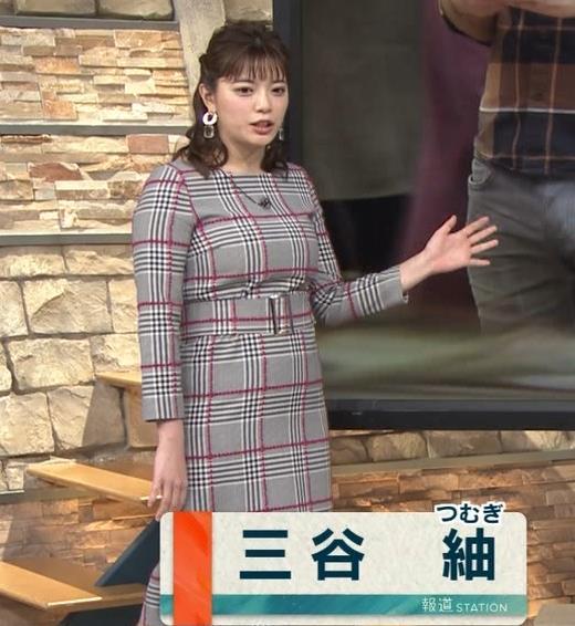 三谷紬アナ 超ボリューム系キー局アナキャプ・エロ画像3
