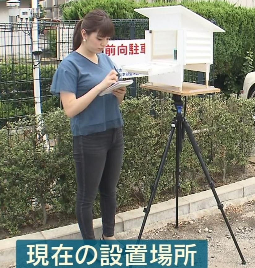 三谷紬アナ 脚のラインがでたピチピチのパンツスタイルキャプ・エロ画像8