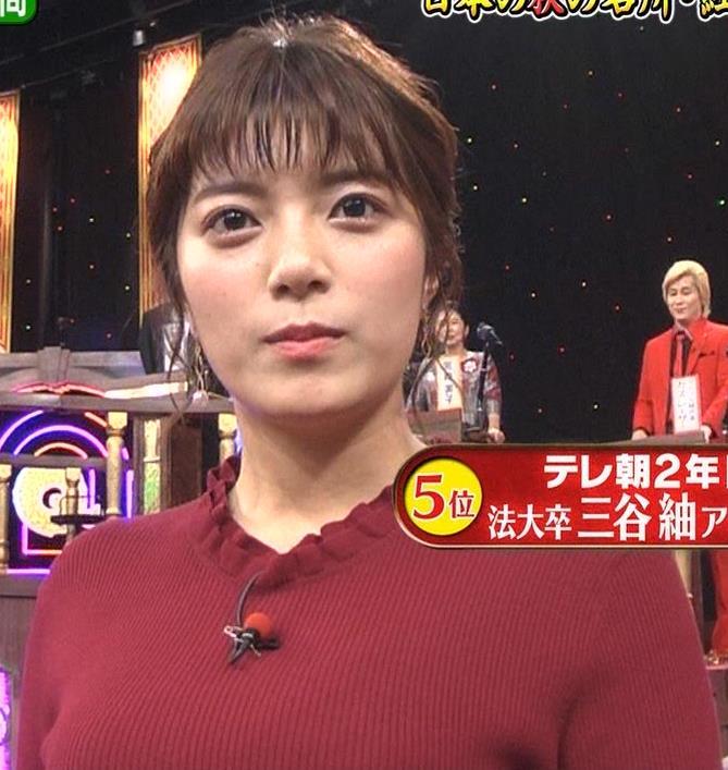 三谷紬アナ すげぇ横乳キャプ・エロ画像4