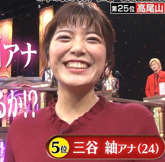 三谷紬アナ すげぇ横乳キャプ・エロ画像5