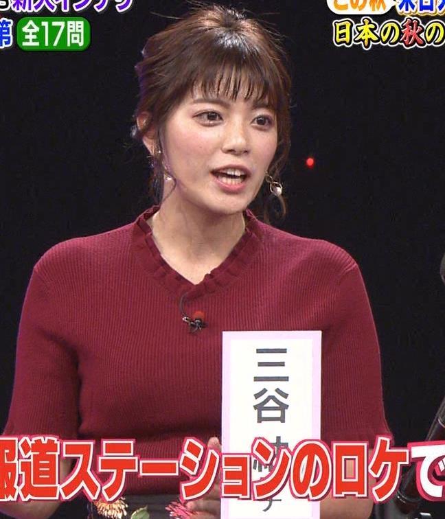 三谷紬アナ すげぇ横乳キャプ・エロ画像9