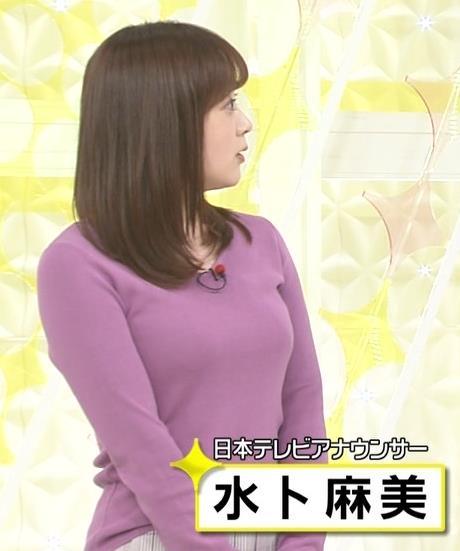 水卜麻美アナ スッキリ!でおっぱいが大変なことになっていた!!キャプ・エロ画像