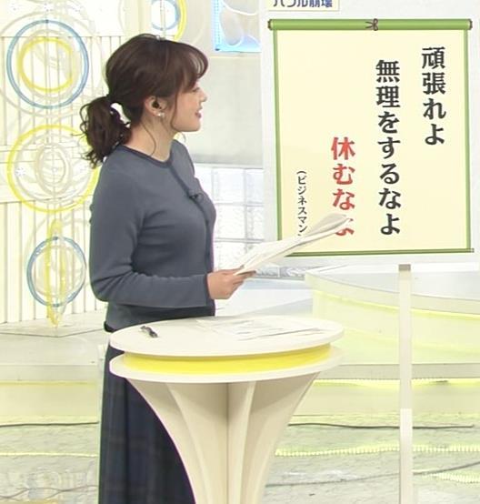 水卜麻美アナ 横乳エロ過ぎ…キャプ・エロ画像3