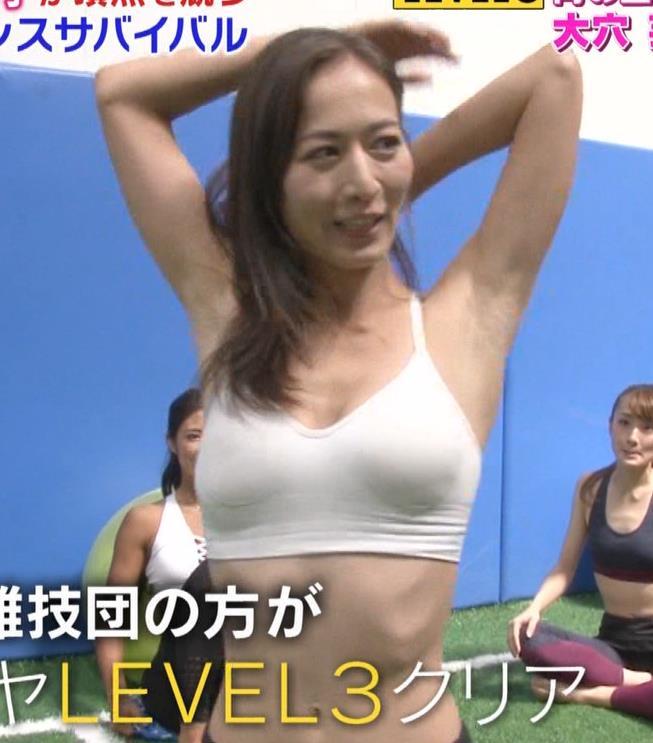 宮河マヤ 美人モデルのエロいスポブラ「超人女子」キャプ・エロ画像6