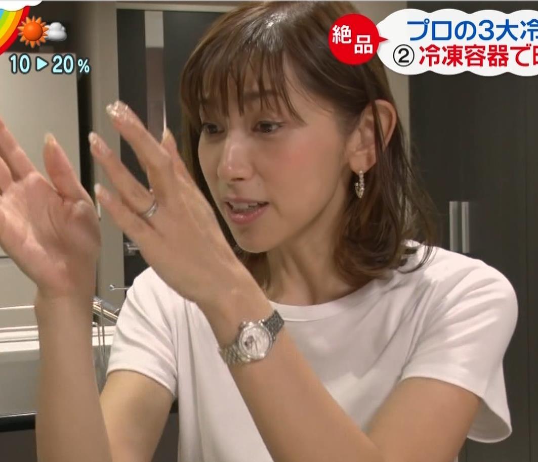 宮崎瑠依 エロいTシャツおっぱいキャプ・エロ画像4