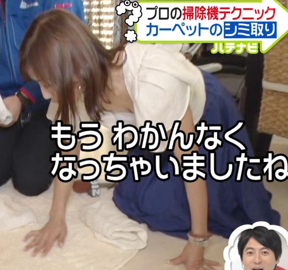 宮崎瑠依 胸チラしまくりながら取材キャプ・エロ画像5