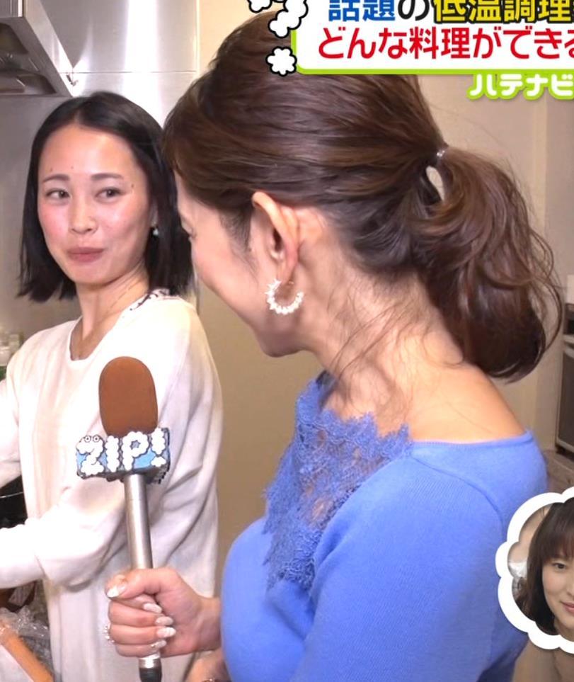 宮崎瑠依 クッキリ巨乳を横からキャプ・エロ画像