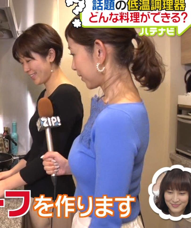 宮崎瑠依 クッキリ巨乳を横からキャプ・エロ画像2