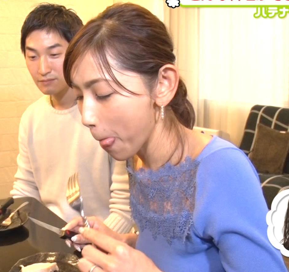 宮崎瑠依 クッキリ巨乳を横からキャプ・エロ画像3